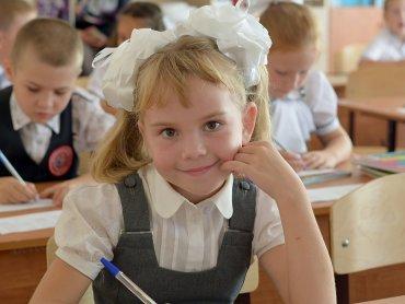 Na Śląsku, jak nakazuje tradycja, pierwszoklasiści otrzymują tyty (fot. mat. pixabay)