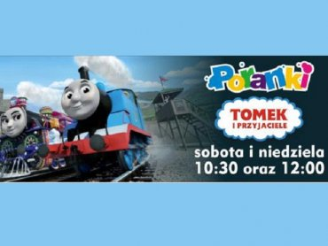"""Na Porankach Filmowych na dzieci czekać będzie """"Tomek i Przyjaciele"""" (fot. mat. Multikino)"""