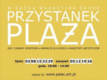 Dodatkowe atrakcje na plaży w Dąbrowie Górniczej czekają w każdą środę wakacji (fot. mat. organizatora)