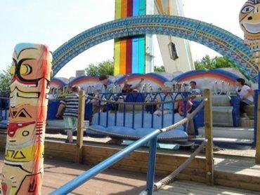 Rainbow to jedno z urządzeń zakupionych przez Śląskie Wesołe Miasteczko (fot. materiały Wesołego Miasteczka)