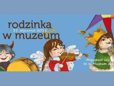 Tym razem w Muzeum Miejskim w Żorach dzieci dowiedzą się czegoś więcej o zwyczajach karnawałowych (fot. mat. muzeum)