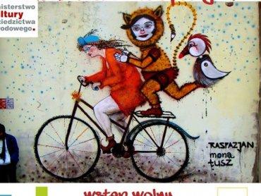 Od 29 czerwca do 5 lipca potrwają warsztaty street art w Katowicach (fot. mat. organizatora)
