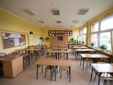 Tyskie szkoły zostaną wyposażone w sprzęty multimedialne oraz meble (fot. M. Janusiński/UM Tychy)