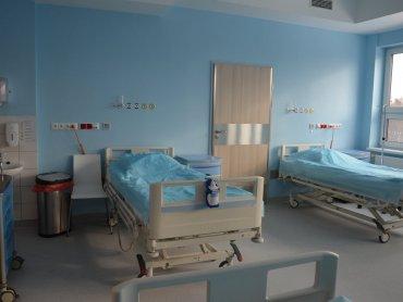 fot. archiwum zdjęć na Fb szpitala Megrez