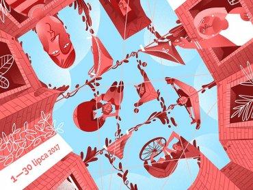 """Oficjalny plakat promujący 11. Międzynarodowy Festiwal Artystów Ulicy """"Ulicznicy"""" (fot. mat. organizatora)"""