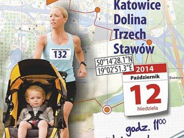 Pierwszy Rodzinny Walking z Wózkiem na orientację odbędzie się 12 października w Katowicach (fot. materiały organizatora)