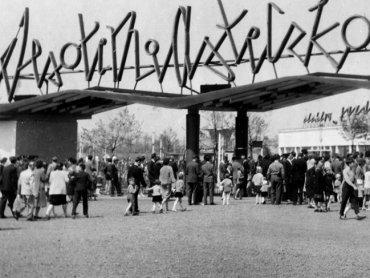 Na profilu na Fb Parku Śląskiego możecie śledzić ciekawostki z jego historii (fot. mat. Fb Park Śląski)