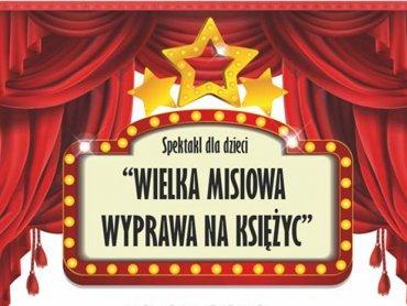 Plenerowy spektakl będzie dla dzieci sporym wydarzeniem (fot. mat. organizatora)