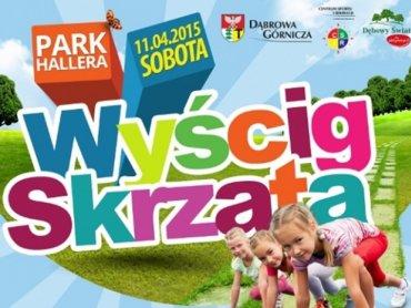Wyścig Skrzata odbędzie się 11 kwietnia (fot. mat. CSiR w Dąbrowa Górniczej)