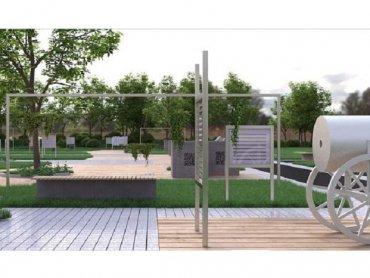Park sensoryczny powstanie w sąsiedztwie gliwickiej Radiostacji (fot. wizualizacja ŚSM)