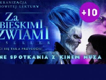 """Seans """"Za Niebieskimi Drzwiami"""" będzie połączony z rozmową z reżyserem filmu (fot. mat. organizatora)"""