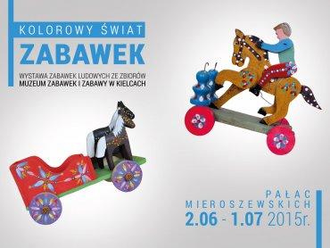 W pałacu Mieroszewskich dzieci poznać mogą ludowe zabawki (fot.mat. organizatora)